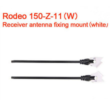Walkera Rodeo 150 RC Quadcopter Spare Part Receiver Antenna Fixing Mount Rodeo 150-Z-11(W) Rodeo 150-Z-11(B)