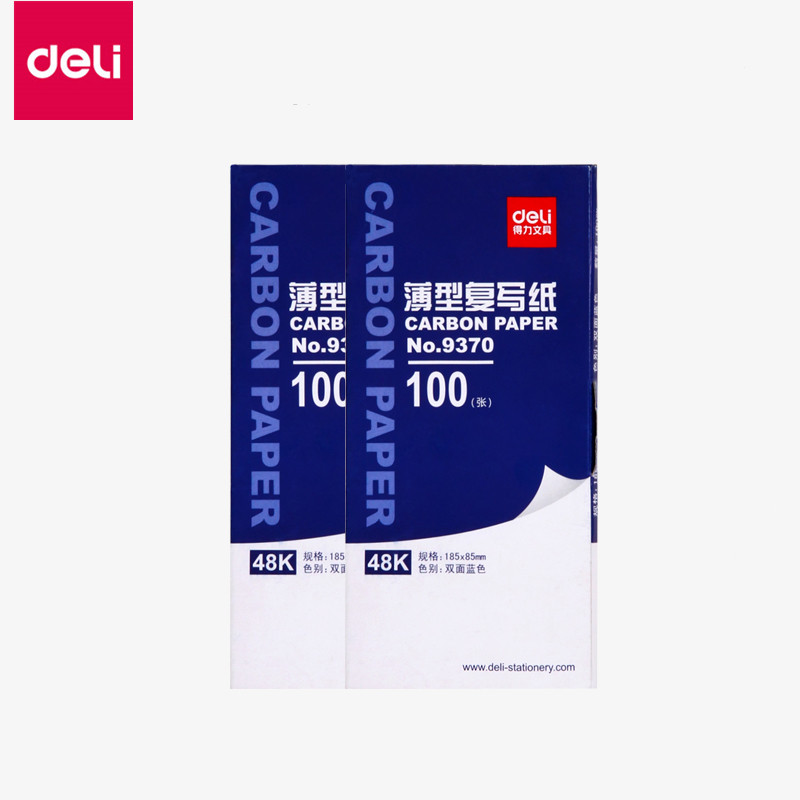 Deli 9370 Copy Carbon Paper Blue Double-Sided Thin Carbon Paper 100Sheets Bill Writing Bussiness Carbon Paper