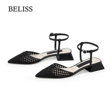 BELISS 2019 New Fashion Square Heel Sandals for Women Mesh Air Open Toe Womens Buckle Strap Summer Shoes Ladies S72