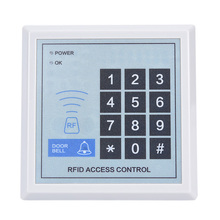 Security RFID Proximity Entry Door Lock Access Control System Device Machine
