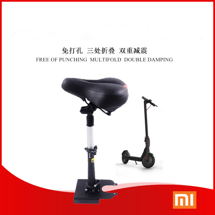 купить Xiaomi Scooter Seat Mijia M365 Foldable Saddle Scooter Height Adjustable With Shock Absorbing Xiaomi Electric Skateboard по цене 2632.41 рублей