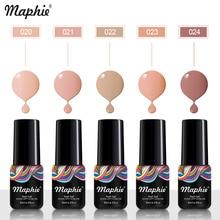 Maphie 78 Colors For Choose UV Gel Polish Coffee Color Series Led UV Nail Gel Long Lasting Pro Glitter Decorations UV Gel Nail