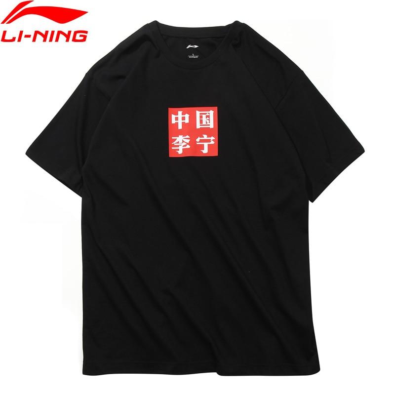 Li-Ning Men NYFW PFW CHINA LINING TEE Breathable Sports T-shirt AHSN745/AHSN685/AHSN909/AHSN911/AHSN899/AHSN901/AHSN749 MTS2761Li-Ning Men NYFW PFW CHINA LINING TEE Breathable Sports T-shirt AHSN745/AHSN685/AHSN909/AHSN911/AHSN899/AHSN901/AHSN749 MTS2761
