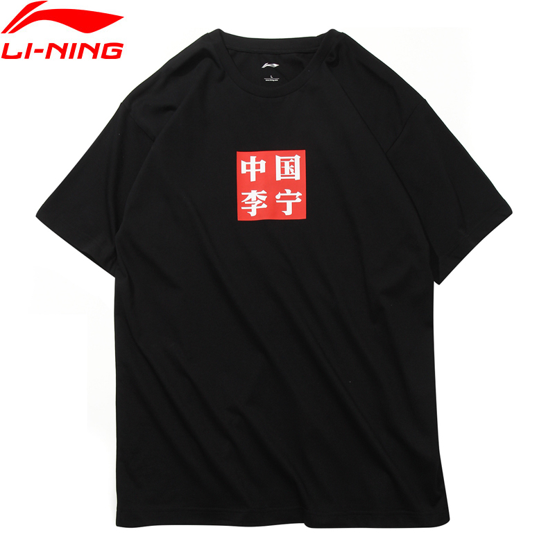 T-shirt de sport respirant li-ning hommes NYFW PFW chine doublure T-shirt AHSN745/AHSN685/AHSN909/AHSN911/AHSN899/AHSN901/AHSN749 MTS2761