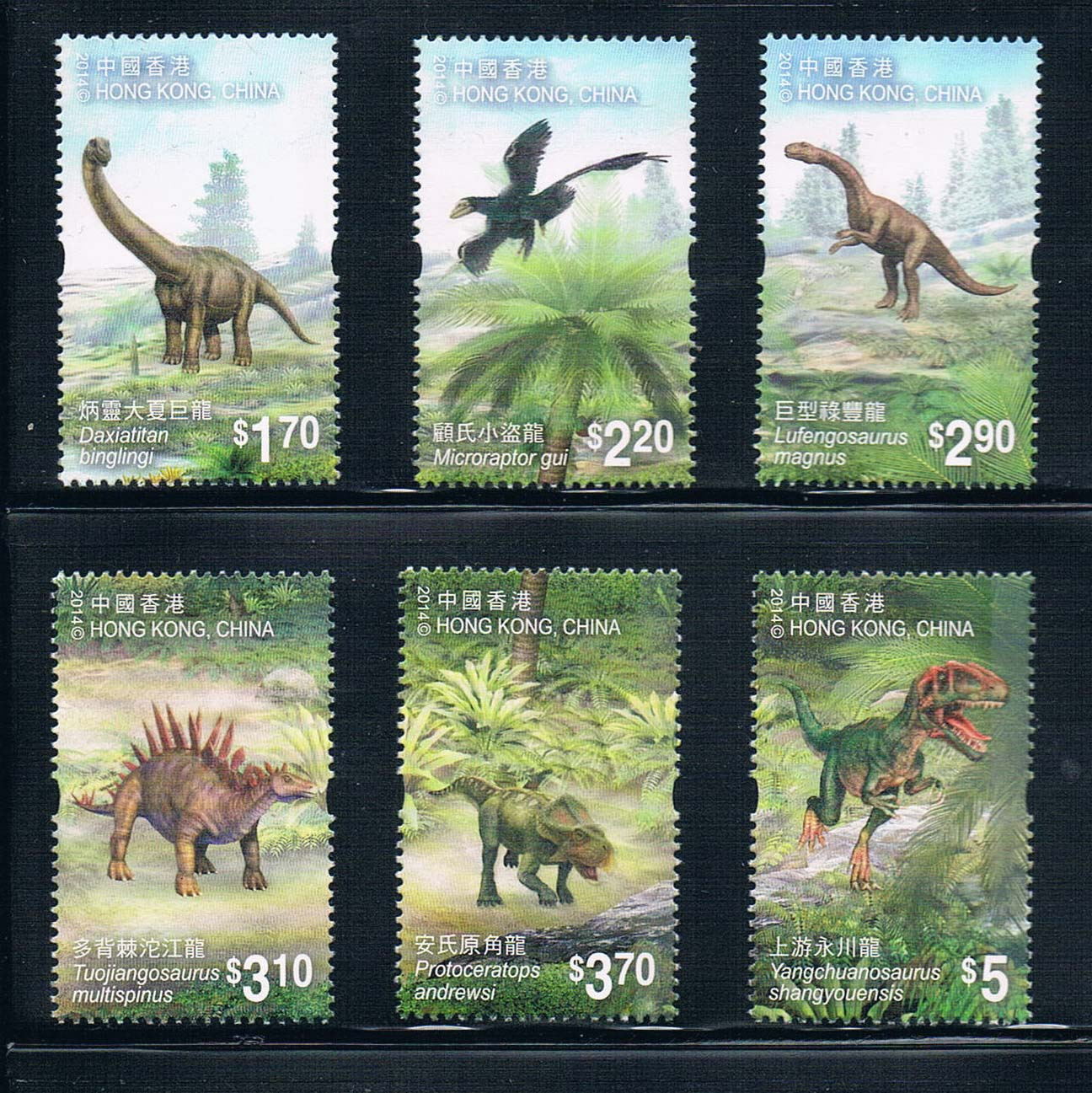 HK0091 Hongkong 2014 Chinese dinosaur luminous 6 new stamps туфли d fuse 410077017 2014 7017 0017 0040 0091