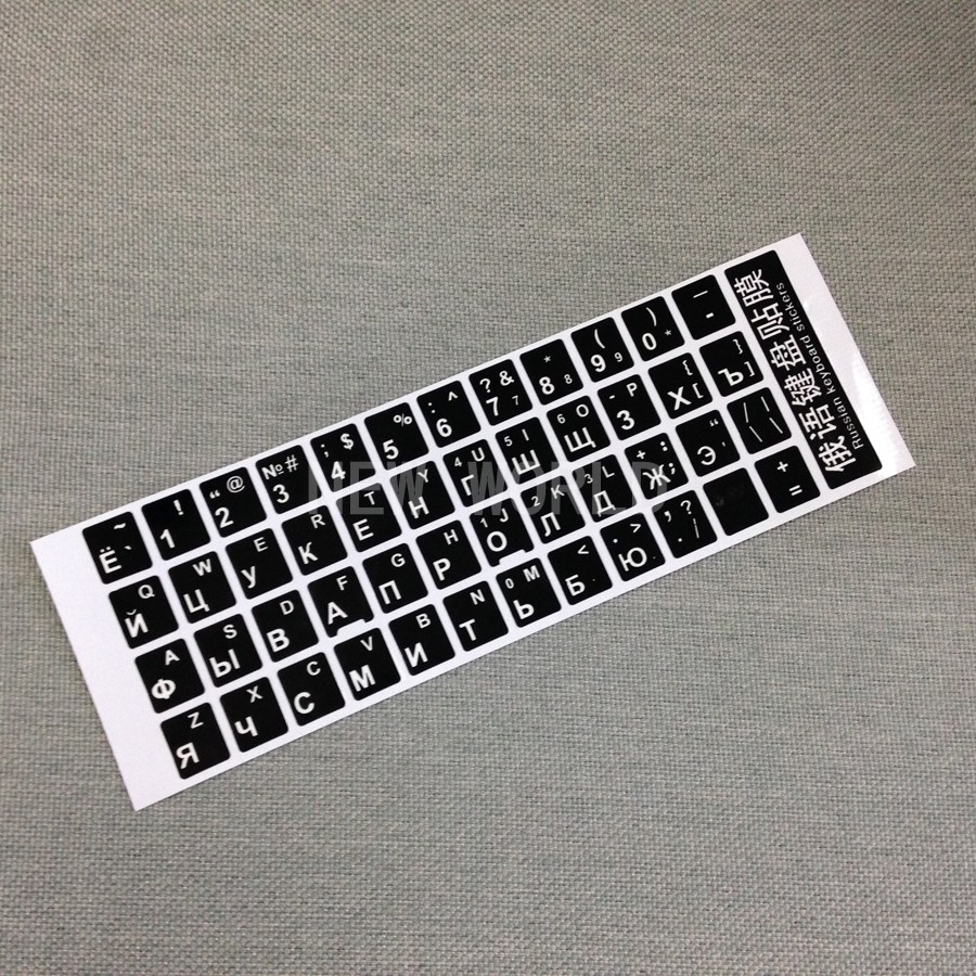 e506561db9e Russian keyboard stickers smooth black base white letters Russia layout  Alphabet for computer PC laptop
