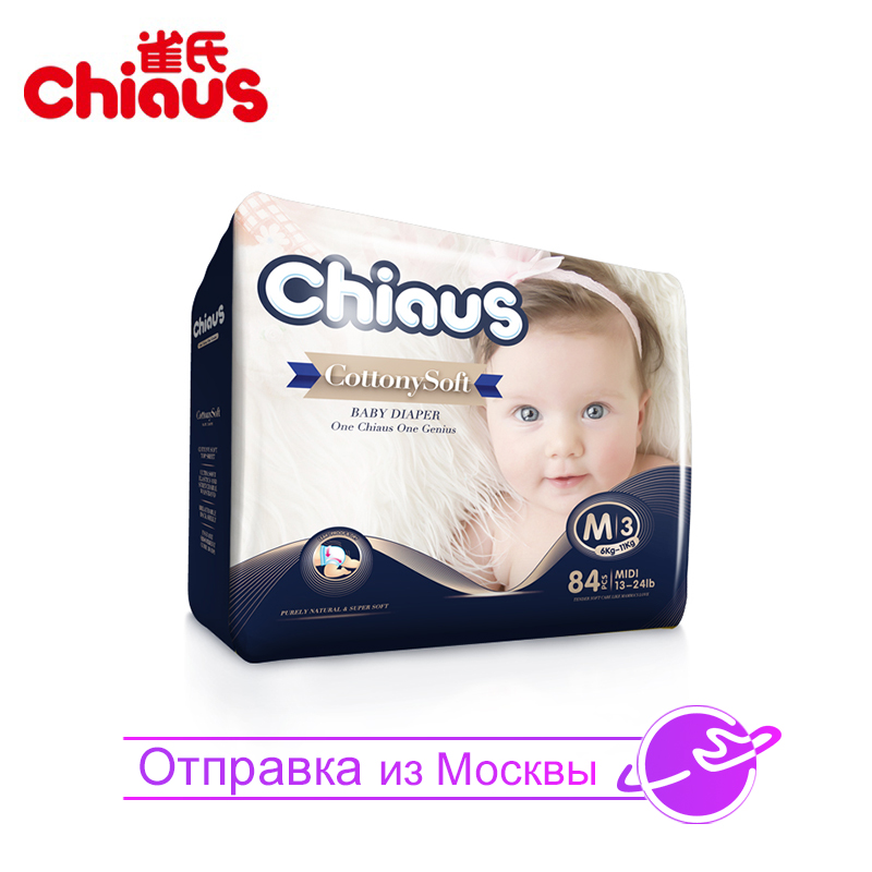 Baby Diapers Chiaus Cottony Soft Size M for 6-11kg 84pcs Infant Disposable Diapers Nappy Changing Soft Absorbent Lasting Dry