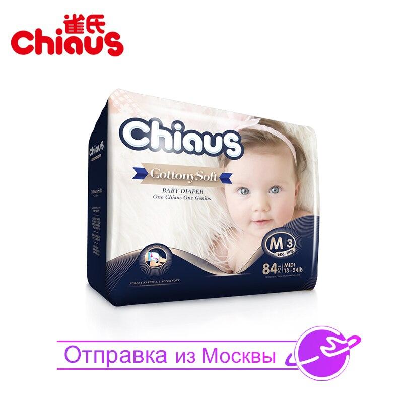 ?етские ѕодгузники Chiaus Cottony Soft  размер M дл¤ 6-11 кг 84 шт. подгузники дл¤ детей одноразовые пеленки м¤гкие сухие памперсы не уступают меррисы