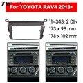 Автомобильный dvd-плеер рамка для 2010 + CHERY RIICH G5 2DIN Авто радио мультимедиа NAVI fascia