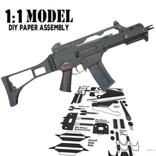 1:1 HK-G36 Toy Gun Model Paper Assembled Educational Toy Building Construction Toys Card Model Building Sets