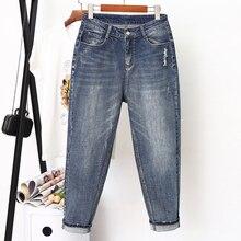 Весна-осень, рваные джинсы для женщин, женские джинсы, Плюс Размер, XL-5XL, повседневные, высокая талия, Женские винтажные шаровары, Vaqueros Mujer