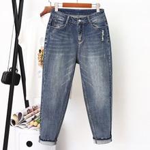 Mujer XL-5XL カジュアルハイウエストレディースヴィンテージハーレムパンツ 春秋女性のためのジーンズジーンズ女性プラスサイズ