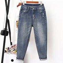 Джинсы женские рваные с завышенной талией повседневные брюки