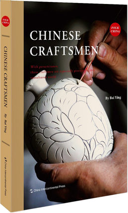 Chinese Craftsmen Language English Keep On Lifelong Learning As Long As You Live Knowledge Is Priceless And No Border-212