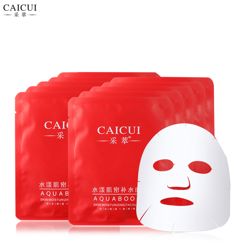 Pcsface Mask Moisturizing Whitening Collagen Beauty