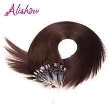 Alishow Micro Loop Nano Ring Hair Extensions 0 5g s 100s Pack 50g Straight Human Hair