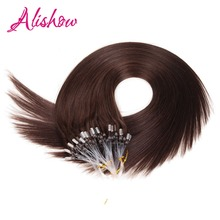Alishow Micro Loop Nano Ring Hair Extensions 0.5g/s 100s/Pack 50g Straight Human Machine Remy Natural Hair Black Brown Blonde