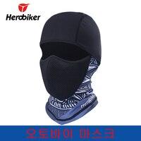 Herobiker мотоцикл Ветрозащитная маска Балаклава мото уход за кожей лица маска пыле Airsoft Пейнтбол тактический шлем мотоциклетный шлем