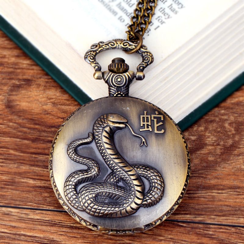 Pocket & Fob Watches Chinese Zodiac Animal  Snake  Quartz Pocket Watches Vintage Fob Watches  Gift for Men/Women