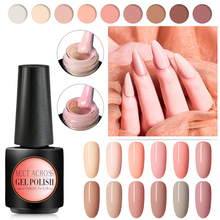 MEET ACROSS Nude Color Gel Nail Polish Semi Permanent UV Nail Gel Primer 7ml Gel Polish Manicure Soak Off Nail Art Gel Varnish mustela gel lavant doux