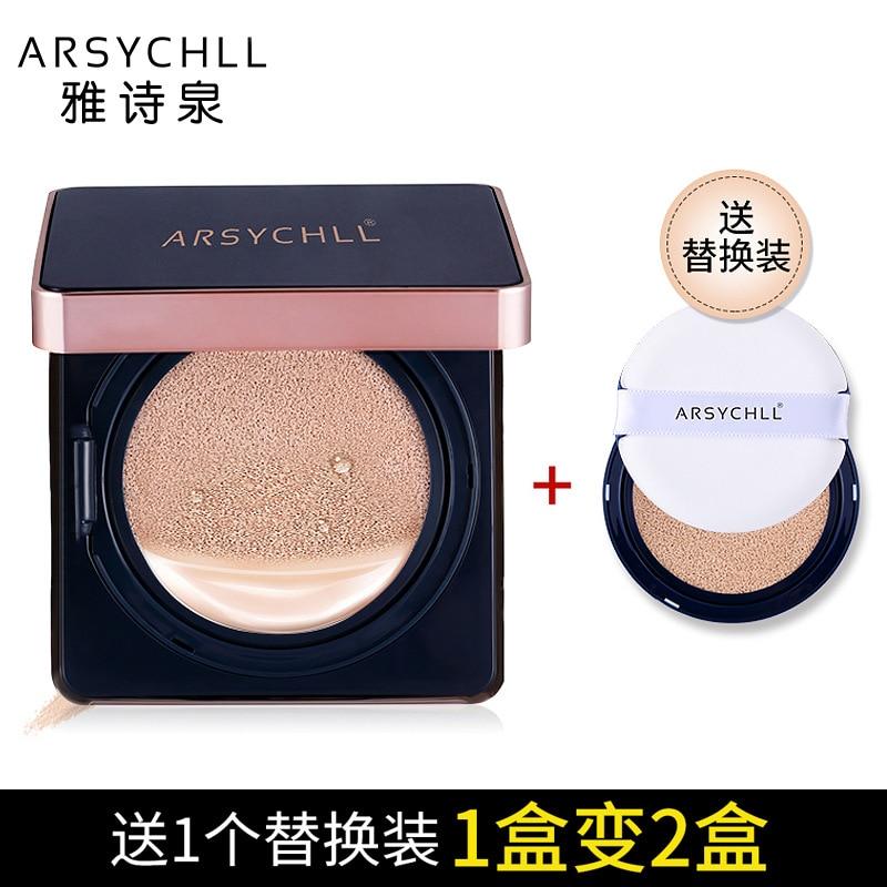Air Cushion BB Cream Isolation Sunscreen Concealer Moisturizing Foundation Makeup Bare Air Cushion Lady Women BB Cream Skin Care цена