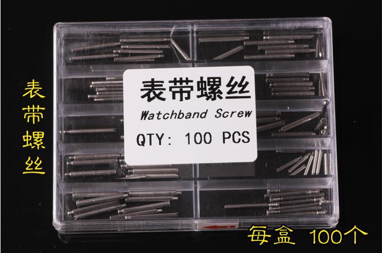 купить Free Shipping 100pcs Stainless Watch Band Screws in Different Sizes for Watch Repair по цене 2480.12 рублей