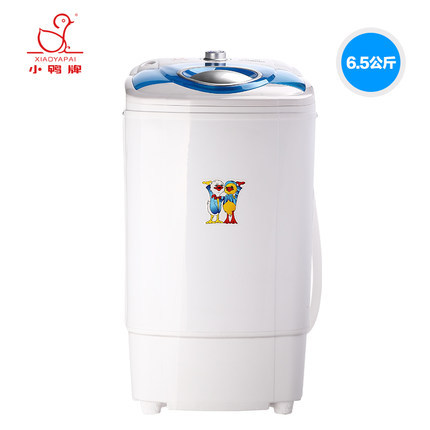 Freeshipping 200w power Mini dryer can dry 6.5kg clothes single tub top loading cloth dryer Semi-automatic dehydrating machine
