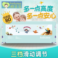 New color Baby Bed Crib Fence 80CM high 1.2 2 Meters Fall Guardrail Heightening Baffle bed rail