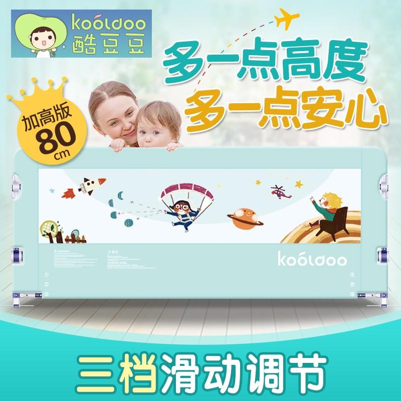 Nuovo colore Del Bambino Letto Culla Recinzione 80 cm alta 1.2-2 metri Autunno Guardrail Aumentando Deflettore letto ferroviario