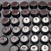 Кнопка подъема/кнопка лифта