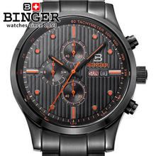 Бренд Бингер новый 2016 мода люкс аналоговый спорт военная стиль black steel часы для мужчин часы Швейцария армия наручные часы