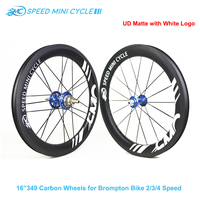 SMC Speed Mini Cycle 16 Inch 349 Carbon Wheels Brompton Bike 2 Speed With Blade Spokes Folding Bicycle Carbon Wheelset Lightest