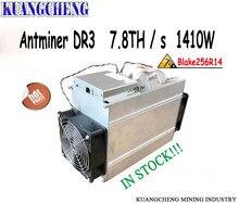 7.8TH/S przedstawione FFminer DCR