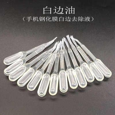 جديد بيع 10 قطعة/الوحدة الزجاج المقسى الأبيض حافة مراجعة الأبيض الحدود القضاء السائل ل فون Xiaomi واقي للشاشة