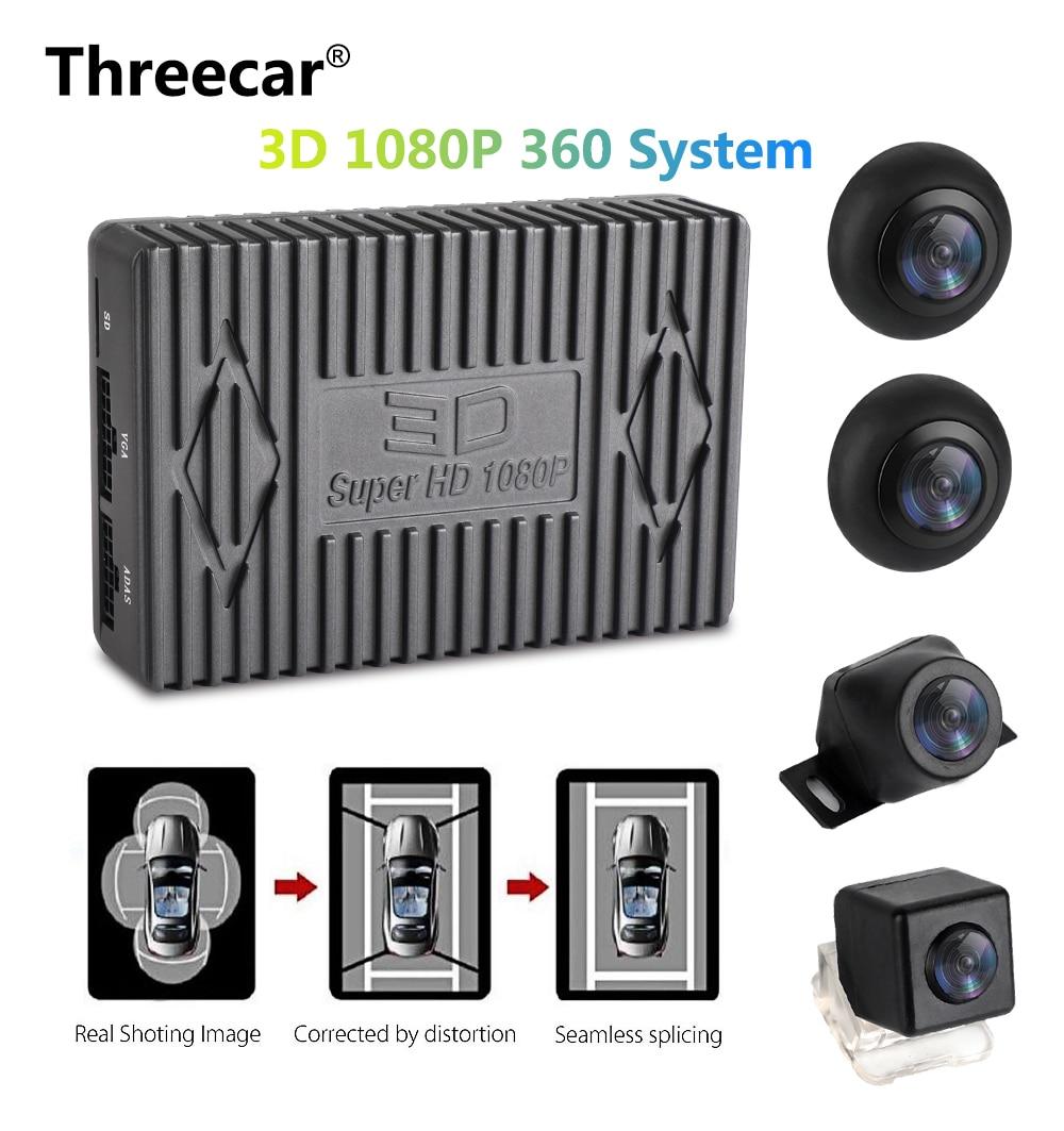 3D 1080 P 360 Graus Sistema de Visão Pássaro 4 Câmera Panorâmica Estacionamento Rear View Cam Carro DVR Gravação com G sensor de DVR Quad-cabo CPU