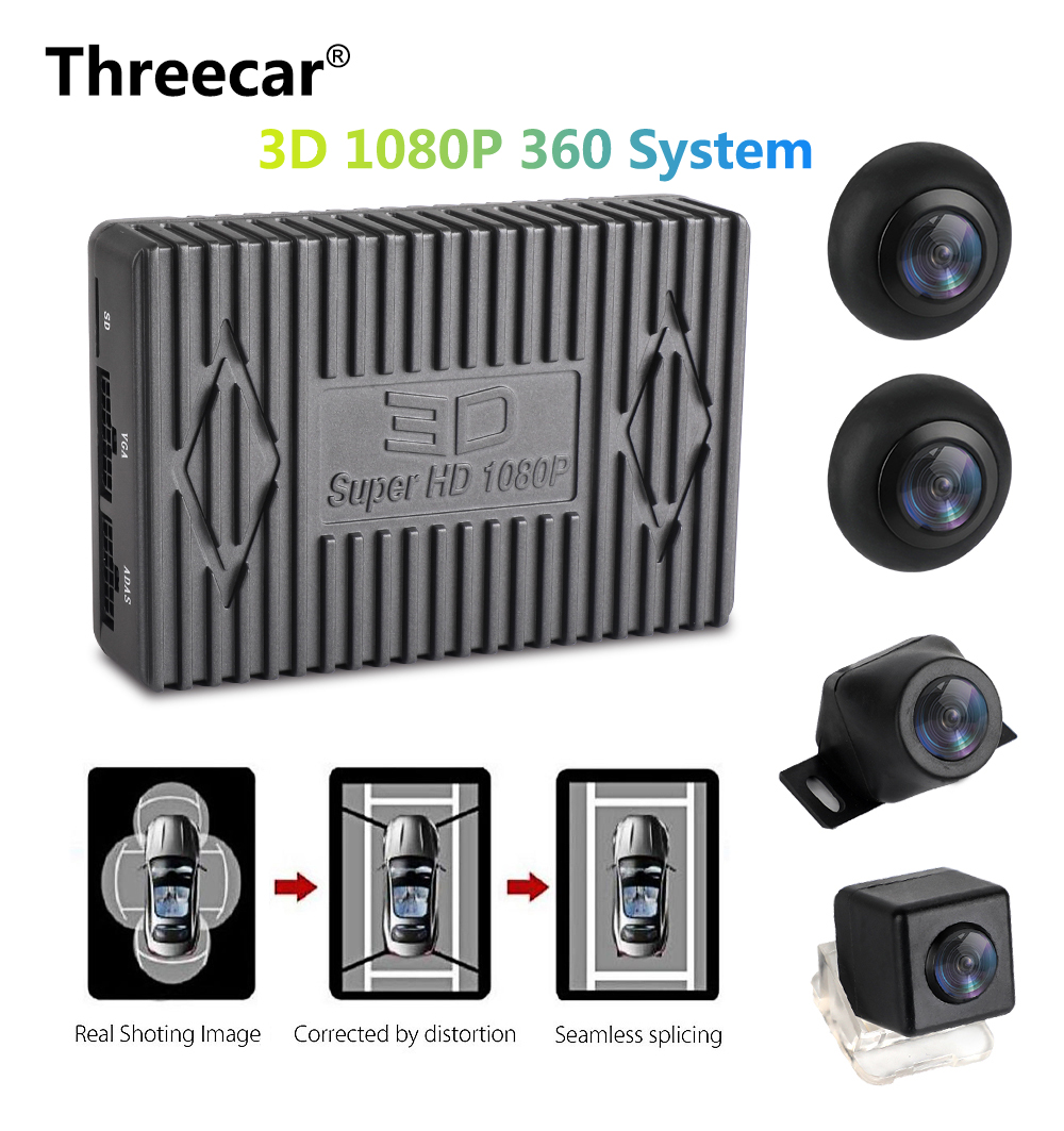 3D 1080P 360 Degree Bird View System 4 Camera Panoramic Car DVR Recording Parking Rear View