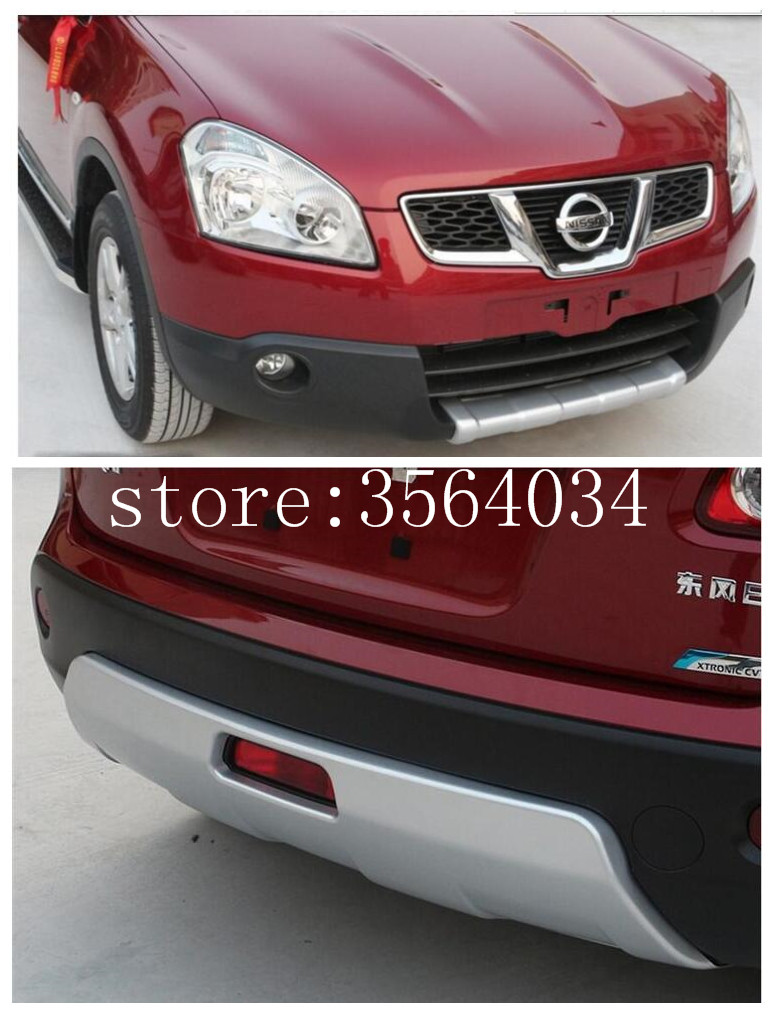 Auto Accessories Front+Rear Bumper Skid Protector Guard Plate For NISSAN QASHQAI J10 2007 2008 2009 2010 2011 2012 2013