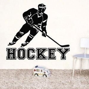 Image 1 - Hockey Spieler Wand Aufkleber Vinyl Wand Aufkleber Junge Teen Kind Schlafzimmer Aktivität Zimmer Wand Aufkleber Dekorative Malerei 3YD2