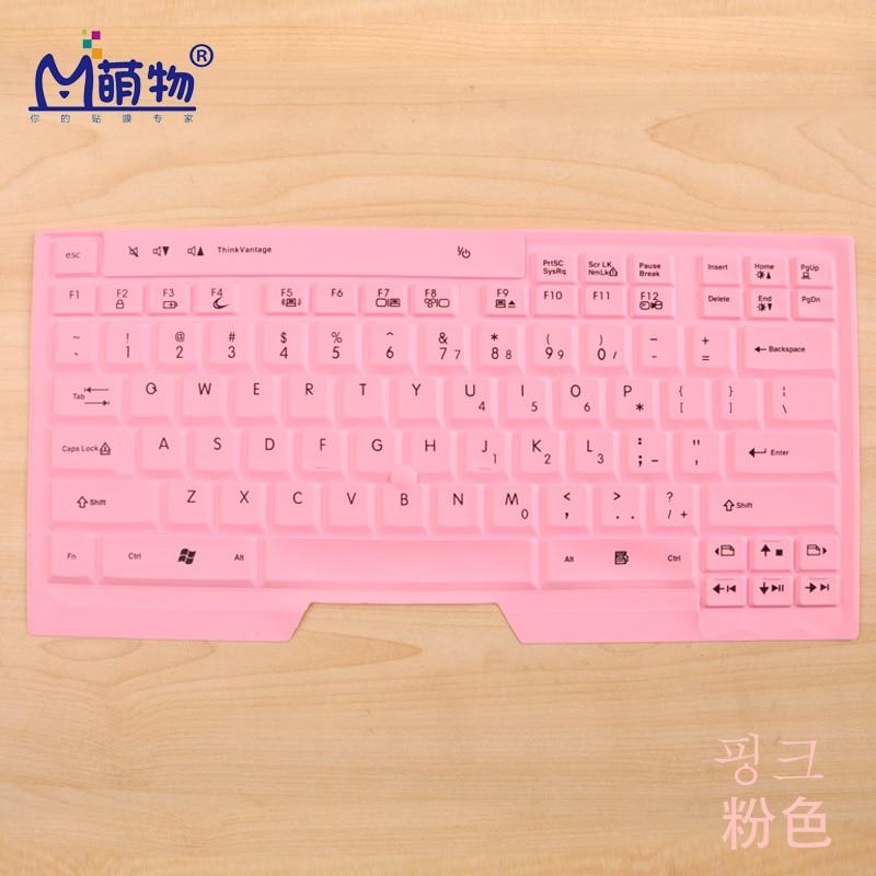 For Ibm Z60 Z61 T60 R60 R61 T61 R61e R60e R400 T400 X300 X301 T500 W500 Silicone Gel Keyboard Protector Cover Skin Laptop Accessories