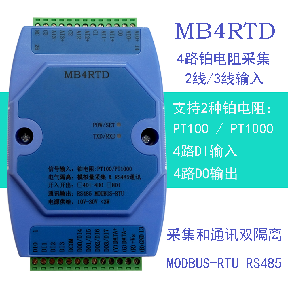 цена на PT100 PT1000 4 Road Platinum Resistance RTD High Precision Temperature Acquisition Module MODBUS RS485