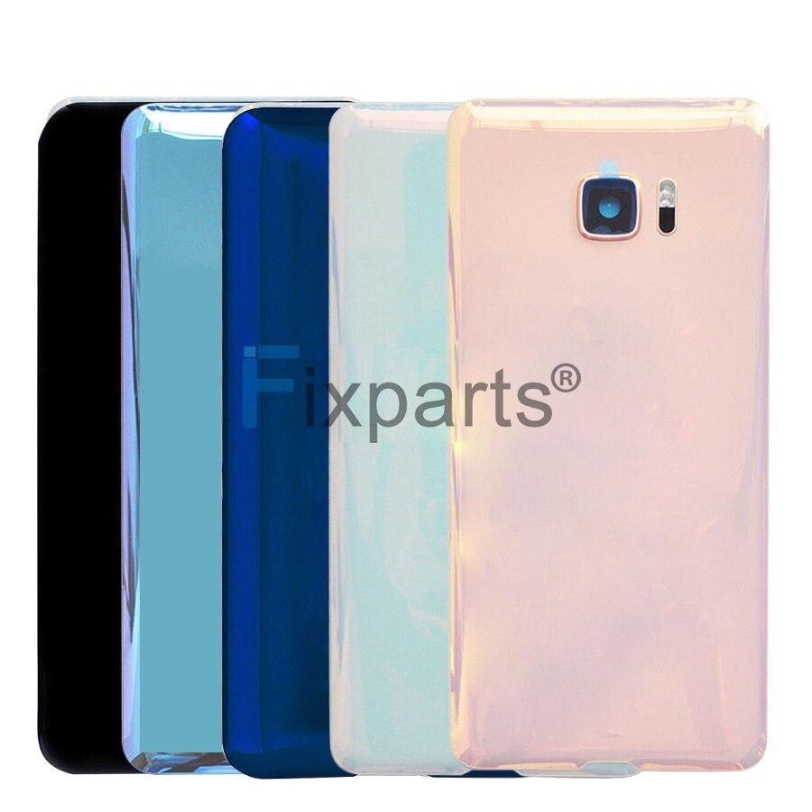 HTC U Ultra Battery Cover  (3)
