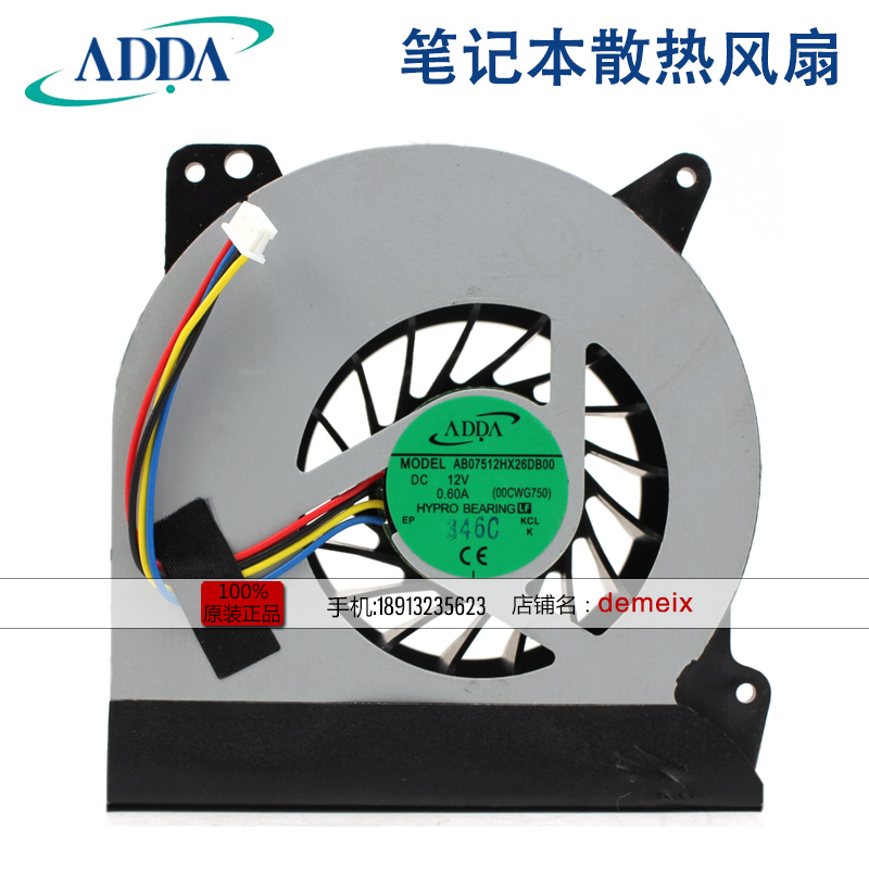 NEW ADDA FOR ASUS CPU AB07512HX26DB00 12V0.60A Blower cooling fan