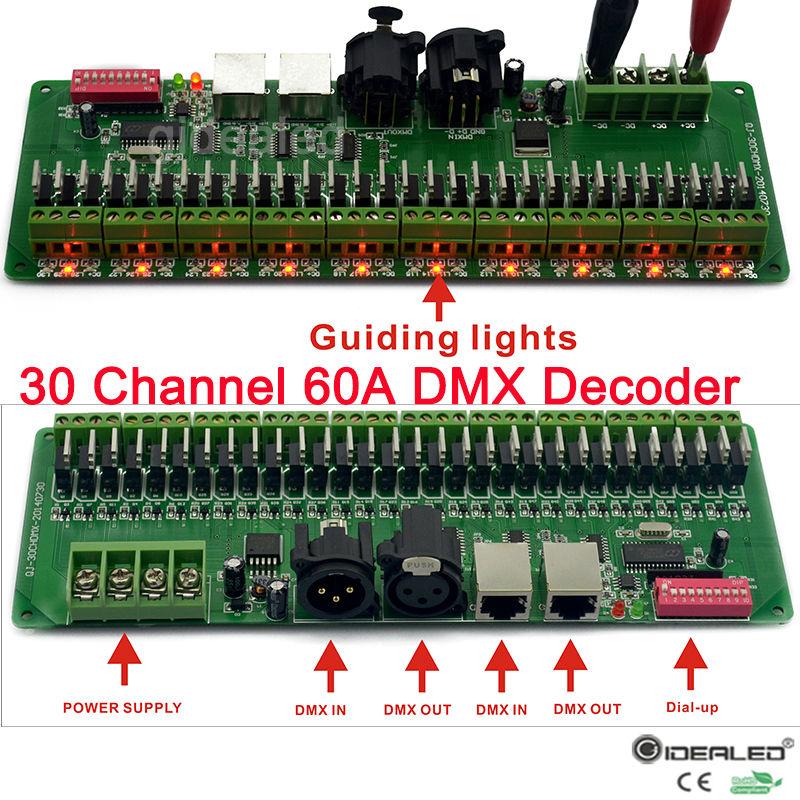 27/30 channel DMX Decoder with RJ45 and XLR Plug DMX512 Decoder For DC12V-24V RGB Strip Controller 60A dmx dimmer driver