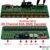 Free Shipping 30 Channel DMX Decoder 60A Input DC12V 24V DMX 512 Led Controller For RGB