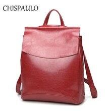Paste мода женщины рюкзак высокое качество женский рюкзаки для девочек-подростков bagpack дамы путешествия школьные плечи сумки t043