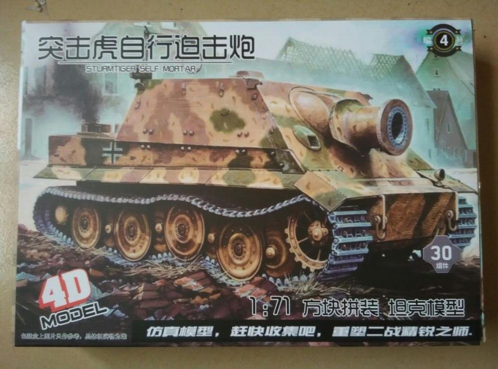 4D Assembling Model 1:71 Germany World War II Tiger Panther Sturmtiger Stype Assembled Plastic Tank Model