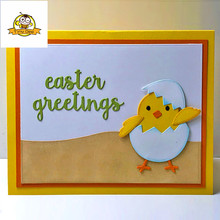 Chick EGG Easter Die Metal Cutting Dies For Scrapbooking Card Stencil Making 2018