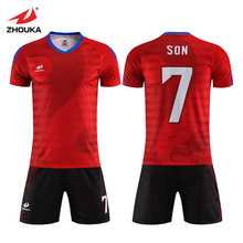 Sublimation Custom Soccer Uniforms Sports Jersey For Man Boys Kits Diy Tracksuit France Football Shirt Short Jerseys Soccer Sets цена 2017