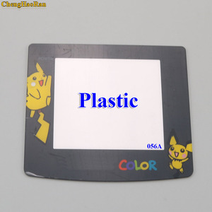Image 2 - 1pcs 5 models For GBC Plastic lens For Screen Lens Protector For GameBoy Color GBC Protective Lens