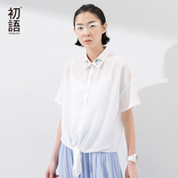 Toyouth 2016 Summer New Arrival Lady Shirts Cat Embroidery Hem Knot Fashion Blouses Women Turn Down